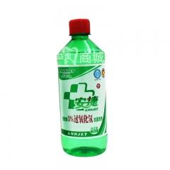 安捷3%过氧化氢抗菌洗剂(双氧水)500ml/瓶