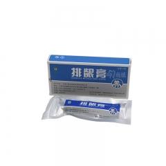 中鼎排龈膏(1g/支 )