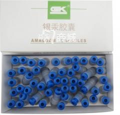 北京安泰 银汞胶囊600mg(50支/盒)