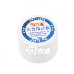雅克菱压力指示剂30g