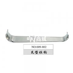 上海伟荣/星齿  瓦型拉钩10cm双头2*1