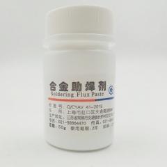 上齿合金助焊剂   焊媒焊酶合金助焊剂