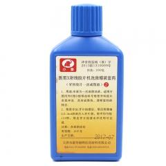 小象X胶片冲洗液(蓝瓶)