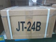 金泰高切机JT-24B