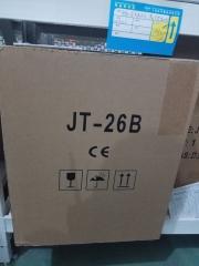 金泰双叶轮吸尘器JT-26B