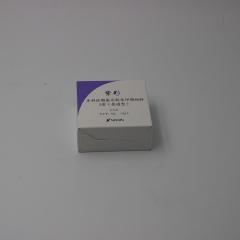 紫荆琼脂基水胶体印模材料