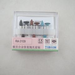道邦RA0109银汞合金修复抛光 9支/盒
