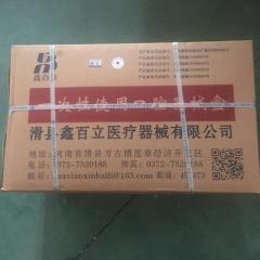 鑫百立一次性器械盒 200套/箱