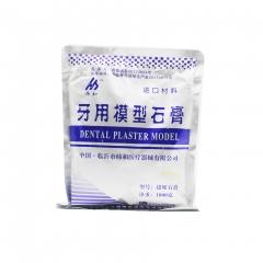 韩和超硬石膏1kg/袋/韩禾 超硬石膏红