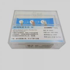 稳昊玻璃陶瓷RA套装3支装 TR0302