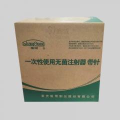 圣光一次性使用无菌注射器 5ml 带针100支/盒