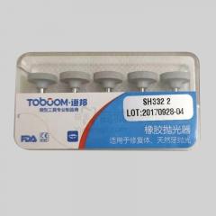 道邦硅胶旋转研光器 5支/盒 SH3322