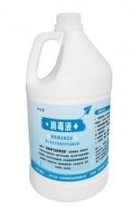 伊贝康消毒水/EOW消毒液 4L