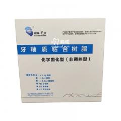 西湖巴尔化学固化正畸粘结剂/自凝/(非调拌型)迷你