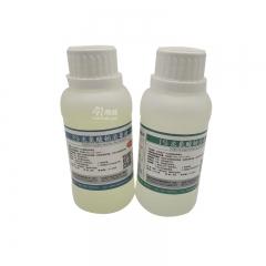 华药晶华次氯酸钠消毒液 1%次氯酸钠