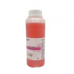 上海新世纪 分离剂 500ml/瓶